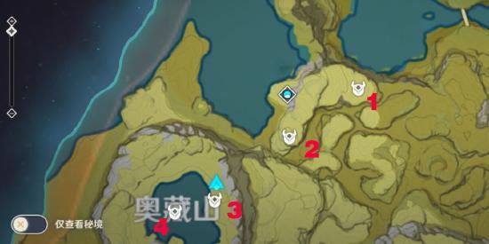 【解谜】奥藏山遗迹宝藏攻略