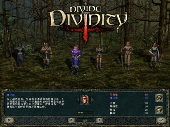 聊聊越来越真实的TRPG游戏(二):进军PC界的TRPG