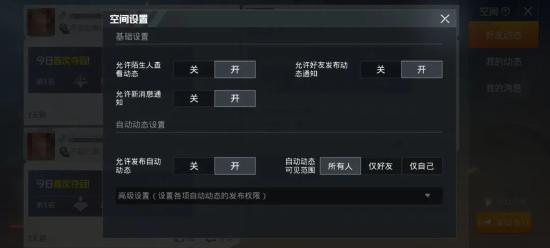 【新版本爆料】C4炸药爆裂来袭,这一次真的要起飞了!
