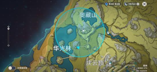 【1.1攻略】风神瞳共鸣石使用方法