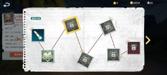 """爆评测《风暴岛》:基于""""狼人杀""""式玩法的创意改良,演技与逻辑的角逐场"""