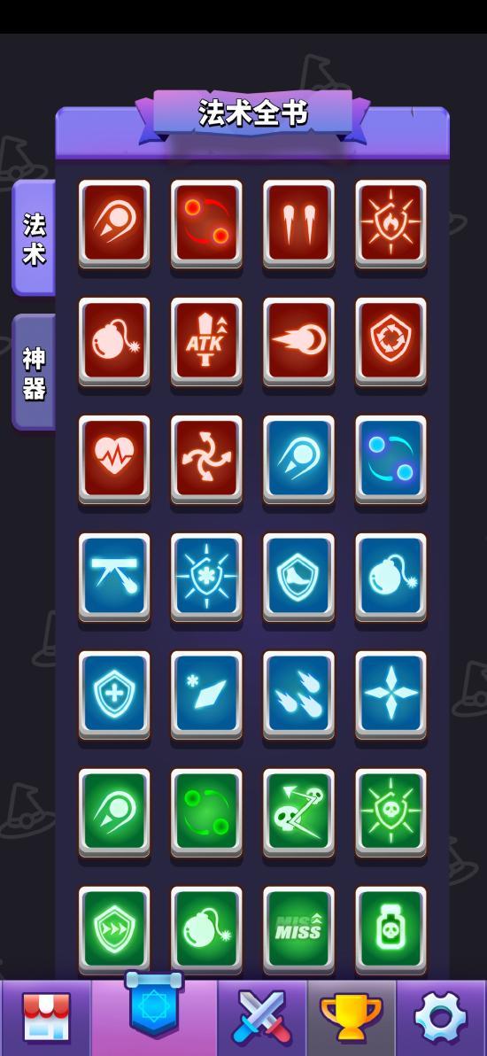 《小小法师》鉴赏:能biu也要build,可爱又上瘾,甜品级的Roguelike闯关游戏