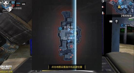 【攻略创作】【连杀技能】使命召唤手游空中堡垒——攻击直升机