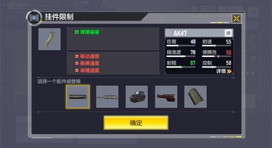 【开发者日志】枪匠系统在CODM的诞生