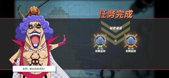 深海监狱:运用你的智慧击败强敌,收获极品奥义卡