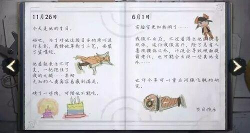 【攻略创作】王者荣耀鲁班大师的背景与故事