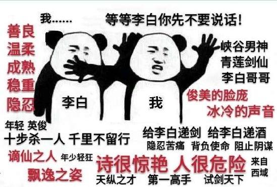 """【攻略创作】青莲剑仙""""李白""""高阶攻略:十步杀一人,千里不留行!"""