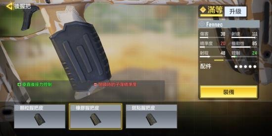 【攻略创作】双持短剑极致性价比配件
