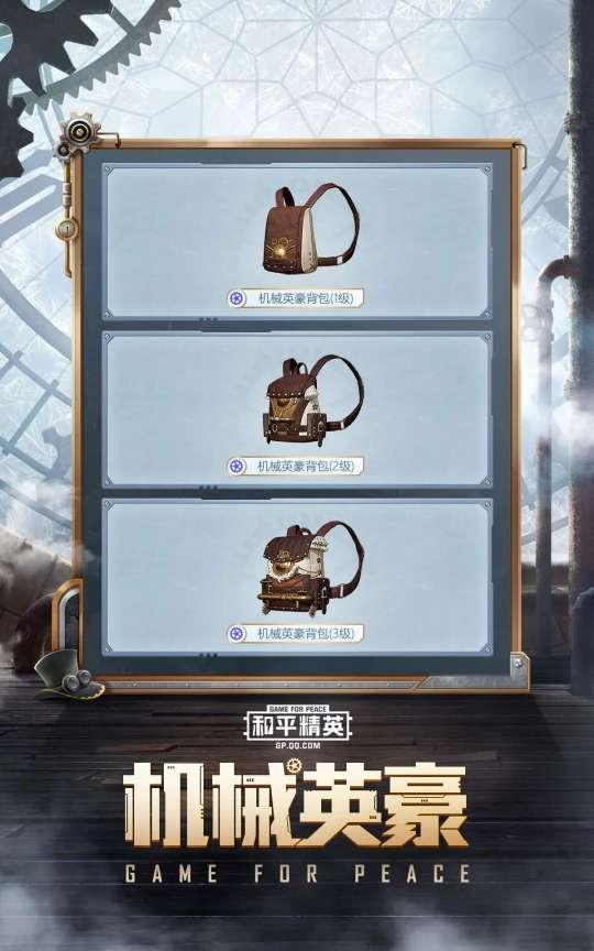 """【新赛季爆料】SS11赛季手册即将上线!新皮肤""""蒸""""不戳~"""