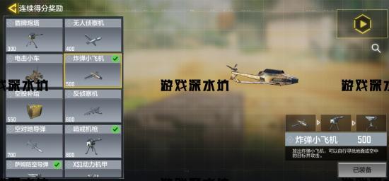 【攻略创作】战术团队坠机之地怎么玩?守株待兔才是制胜之道