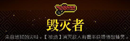《霓虹深渊:无限》曝光!这款Switch国产RL射击游戏要出手游了!