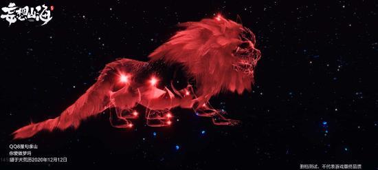 【攻略创作】亿 年 星 空 异 兽 图 鉴
