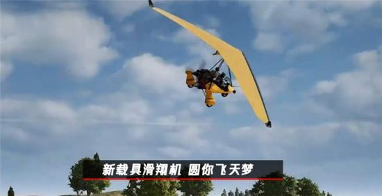 滑翔机还是轰炸机?解锁和平精英飞行新玩法