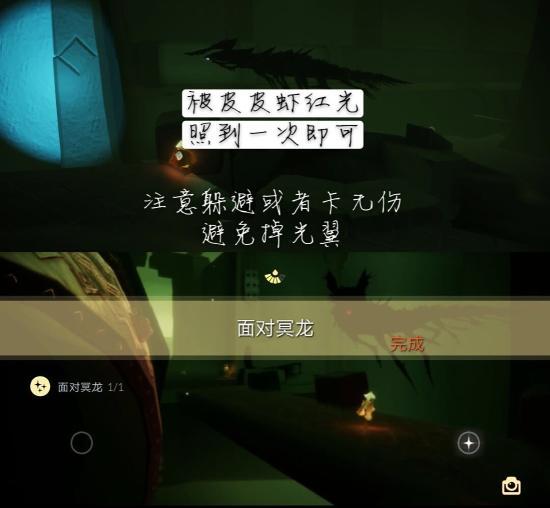 【攻略创作】sky光遇12.25每日任务