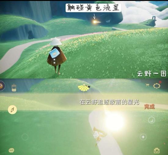 【攻略创作】sky攻略12.29每日任务