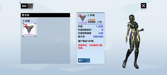 【硬核攻略】高玩装备养成记