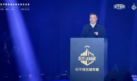 陕西FTC战队勇夺城市赛桂冠,潮流电竞嘉年华城市发展新引擎