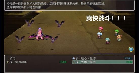 作者居然把自己的RPG游戏剧情砍掉了!就因为玩家提了建议