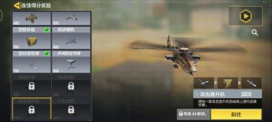 【地图赛单】坠机之地:占点博弈掌控全场
