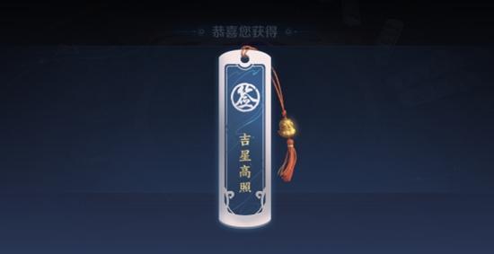 【公告】综合调整 王者荣耀抢先服1月7日更新