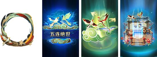 【公告】S22荣耀战令更新 王者荣耀抢先服1月7日更新