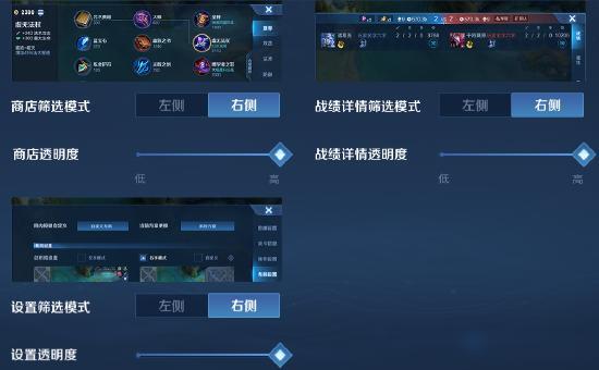 【公告】王者UI界面优化 王者荣耀抢先服1月7日停机更新