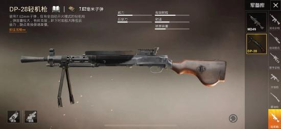 枪械攻略 l 自动步枪的首选,一把趴着的神器!
