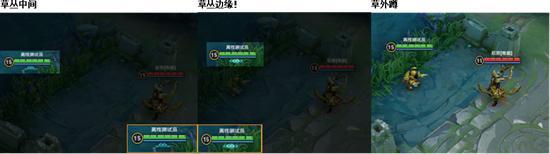 【公告】战场呈现优化 王者荣耀抢先服1月7日停机更新