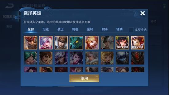 【公告】游戏交流优化 王者荣耀体验服1月7日停机更新