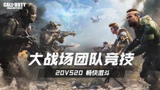 【使命情报站】策划明日空降,1月新模式玩法前瞻爆料!