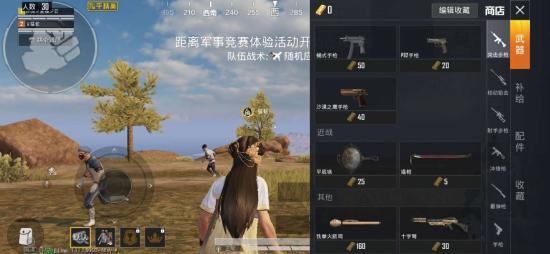 【和平精英】黄金岛地图上线,新玩法来袭!