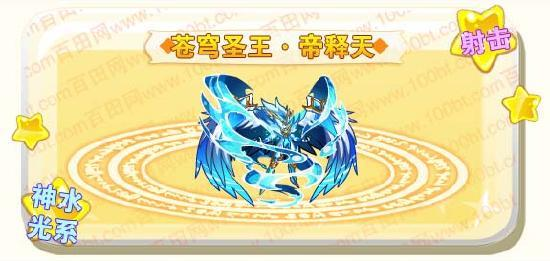 经典页游《奥奇传说》官方移植手游将于1.19开启预下载!爷青回