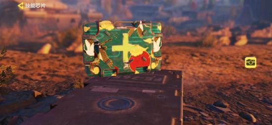 【使命战场】使命战场模式中的团队型技能芯片有哪些妙用?