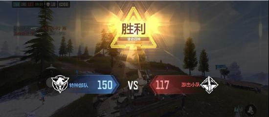 使命召唤手游使命战场20人小队战场模式即将来袭!
