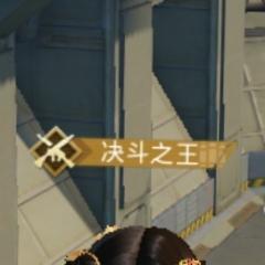 【和平精英】震惊!训练场竞更新为特训岛