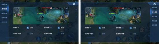 【公告】王者UI3.0来袭 王者荣耀正式服1月14日停机更新