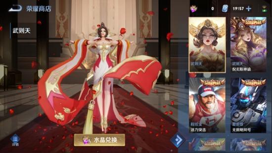 【公告】综合调整 王者荣耀正式服1月14日更新