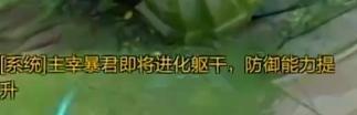 【公告】王者峡谷调整 王者荣耀正式服1月14日停机更新
