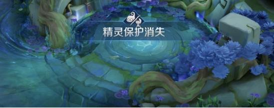 【公告】战场呈现优化 王者荣耀正式服1月14日停机更新