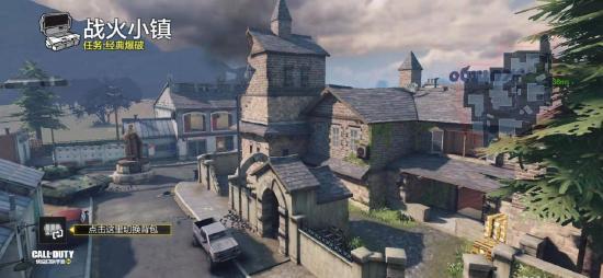 【地图赛单】战火小镇:纵横交错策略对抗