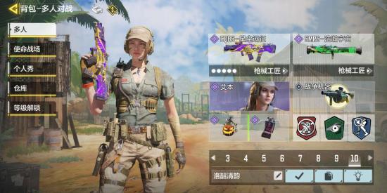 【攻略创作】CQB5,人手紫皮的bug级冲锋枪