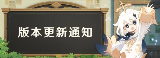 「明霄升海平」1.3版本更新通知