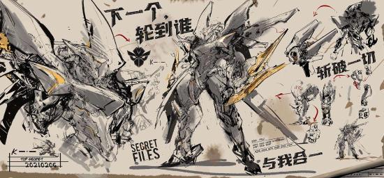 【爆料】铠-绛天战甲传说皮肤即将于2月6日开售