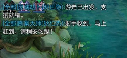 【公告】体验服夏洛特加强 2月5日停机更新
