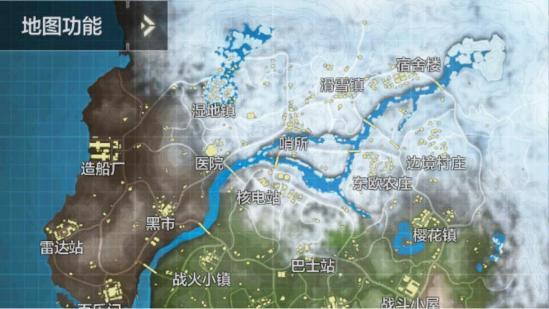 【玩法介绍】使命战场新增滑雪板,想用好它?你得熟悉雪地打法