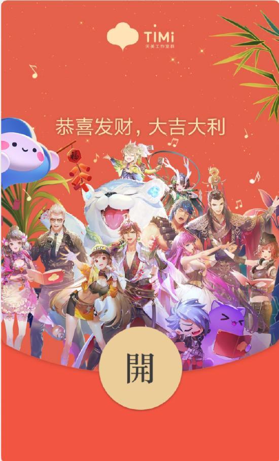 【春节特辑】春节狂欢开启,奖励拿到手软