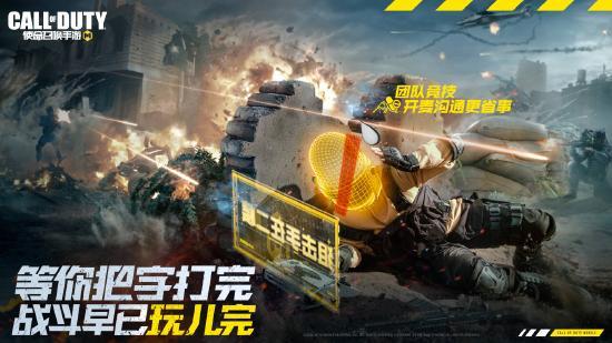 使命战场新玩法!钢铁洪流的浪漫