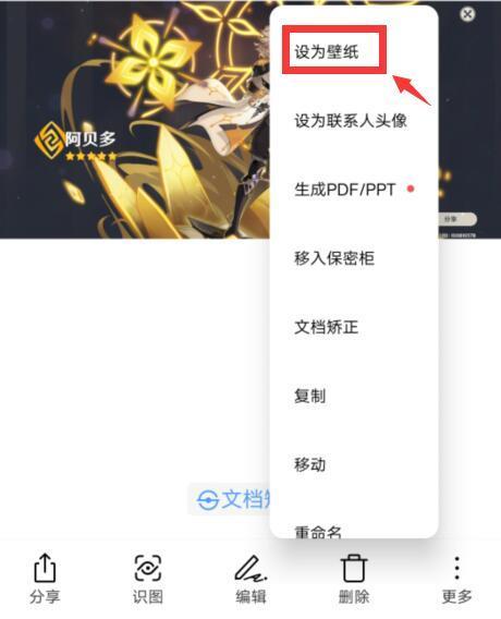 【原神】壁纸分享—春节贺图