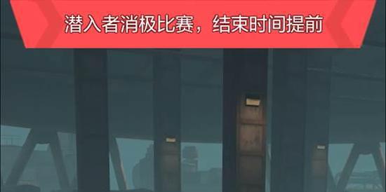 【冬日行动】狼人迷踪之演员的自我修养