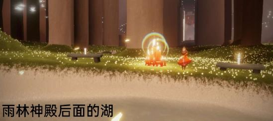 【攻略创作】梦想季☞2・18(每日任务 大蜡烛 季节蜡烛)